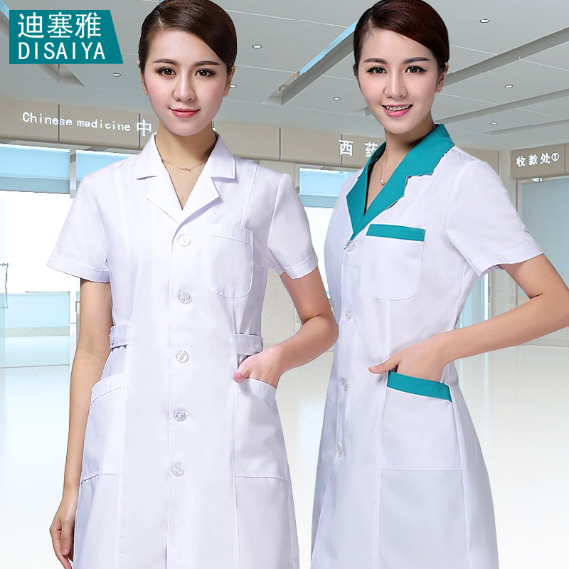 White Blue summer short-sleeve male doctor clothing nurse uniform work wear pharmacy experimental overalls uniform dentist Подушка
