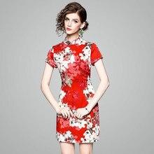 0a6812b73 2018 المرأة أزياء ضئيلة الصينية شيونغسام تشيباو اللباس الإناث الصيف السهرة  حزب الطباعة الحديثة فساتين التقليدية الشرقية