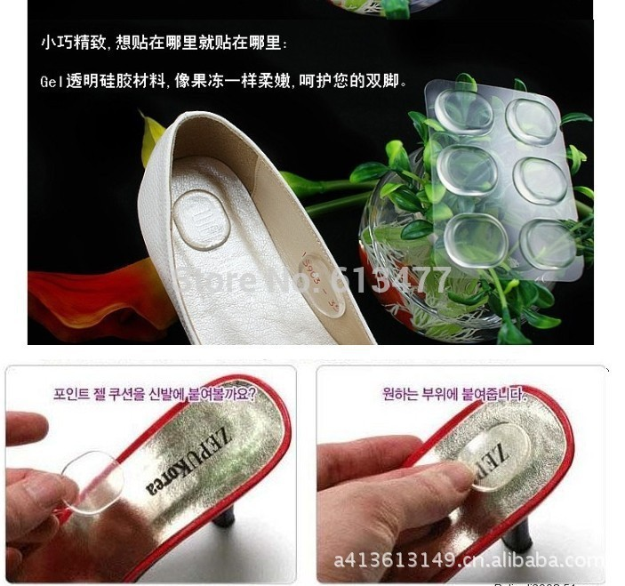 Unisex  Foot High Heel Orthotics Arch Support Orthopedic Shoes Sport Running Gel Insoles Pads Insert Cushion 2pair=4pcs PS09