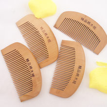 Beauty girl Women's Natural Wide Tooth Peach Wood No-static Massage Hair Mahogany Comb NEW Drop Shipping 3A25(China)