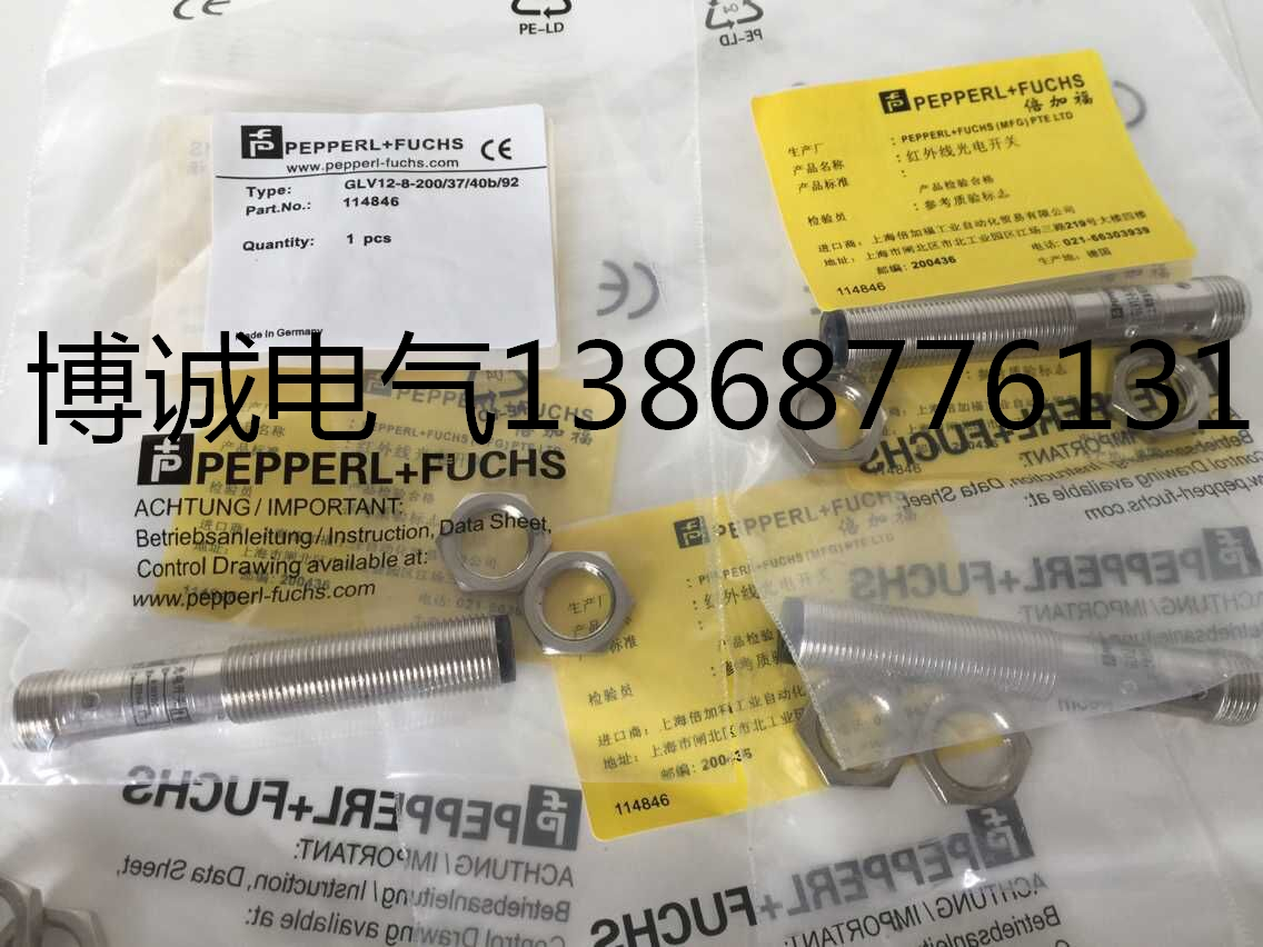 New original P+F Photoelectric switch GLV12-8-200/37/40B/92 1pc new p f rl31 54 73c 136 zl02