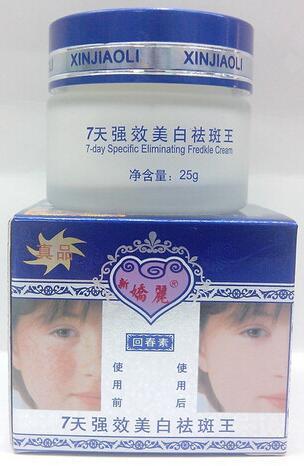 Whitening Freckle Cream Remove Melasma Anti Dark Spot Remover Acne Pigment Melanin Speckle Blemish Face Care Cream 25g