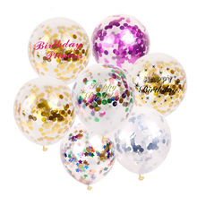 12inch Transparent Confetti Balloons Happy Birthday Ballon Event Party Supplies Colors Latex Clear Balloon Wedding Decoration
