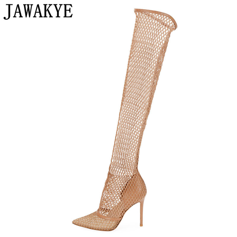Sexy Apricot Gauze Thin High Heels Gladiator Sandals Women Pointed Toe Summer Cut Outs Boots Female Runway Party Shoes for womenSexy Apricot Gauze Thin High Heels Gladiator Sandals Women Pointed Toe Summer Cut Outs Boots Female Runway Party Shoes for women