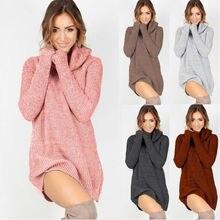 Модное зимнее платье-свитер для женщин на каждый день, водолазка, длинный вязаный Свитер оверсайз, платья, Свитера с длинным рукавом, платье, пуловер