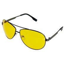 Женские солнцезащитные очки в стиле авиатор желтые для вождения