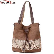 Vogue Star 2016 canvas bag shoulder bags high quality purse women handbag bucket flower printing ladies designer bags LA242