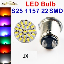Hippcron 1 x blanco 1157 22SMD P21W BA15S LED Bombilla para coche automóvil luces de estacionamiento bombilla de la lámpara 12V envío gratis