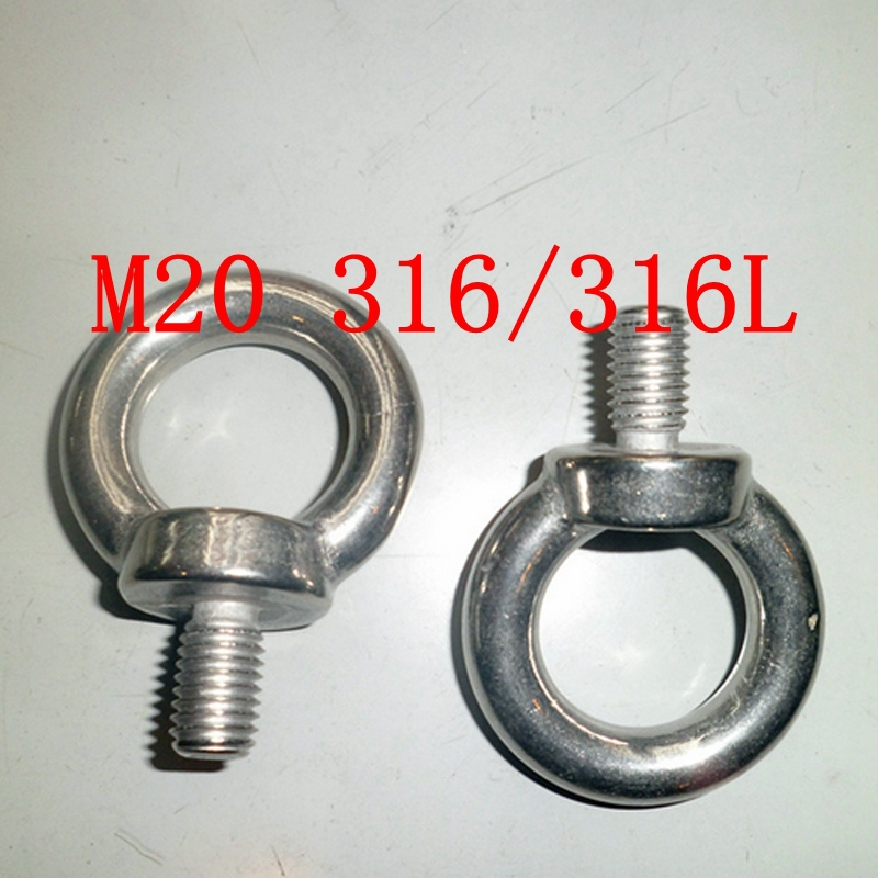 M20 Authentic 316 /316L Marine Grade Boat Stainless Steel Lifting Eyes Bolts M20 Metric Threaded airtac type cylinder sda 40 40 compact cylinder double acting 40 40mm accept custom