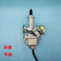 motorcycle Carburetor PZ26 26mm For HONDA CG125 CG150 CG 125 150 CB125 CRF150 XL125S TRX250 TRX 250EX XR100 XR100R