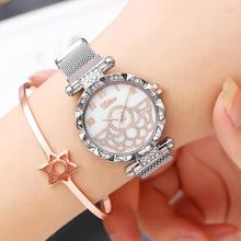 цена на Luxury Silver Watch Bracelet Women Fashion Diamond Watch Ladies Crystal Quartz Wrist Watches New Magnetic Clock relogio feminino