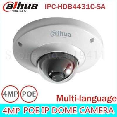 Dahua 4mp Mini Dome IP Camera IPC-HDB4431C-SA with Built in Micro PoE Network Dome Camera