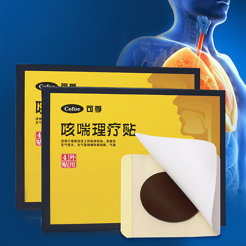 Cofoe Anti-cough Patch Cough Paster Relieve Cough / Asthma  For Children And Adult External Use 4pcs/box