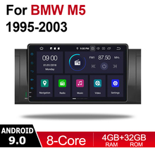 2 din Android 9.0 Octa Core 4GB RAM Car DVD for BMW M5 1995~2003 GPS Radio BT WIFI Navi MAP Multimedia player system HD screen joyous 1 6g dual core android 4 2 capacitive screen car dvd w radio gps rds bt wifi 3g