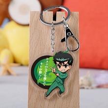 Japanese Anime YuYu Hakusho Cartoon Figure Car Key Chains Holder Best Friend Graduation Chirstmas Day Gift