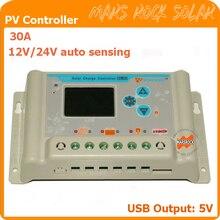 30A 12 В/24 В автоопределение контроллер солнечного заряда с 5 В выход USB и большой ЖК-дисплей экран