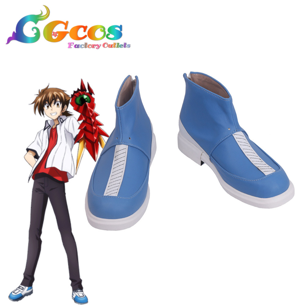 CGCOS Free Shipping Cosplay Shoes High School DxD Tsto Issei Hyoudou Issei Boots Halloween Christmas New in Stcok Anime Game