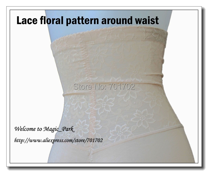 Asian Sz High Waist Shapewear Sexy Lace Plus Magic Body shaper Waist Shaper Lift Butt Lifter waist Shaper panty Hot Body Shapers (5).jpg