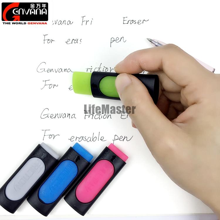 LifeMaster Genvana Friction Ink Eraser For Erasable Pen Rubber  50mm*20mm G-0718