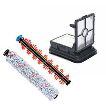 Multi-Surface Brush Roller & Filter Set For Bissell Crosswave 1785 Series Vacuum Cleaner Parts tod gentle clean multi surface 1868 brush roll and 1866 vacuum filter for bissell crosswave compare to part 1608683 160 86