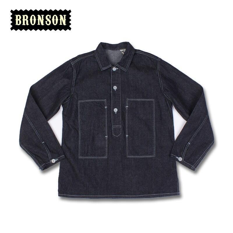 Lire la DESCRIPTION chemise décontracté Vintage pour homme chemise en denim brut à manches longues mince