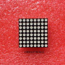 Smart Electronics 3mm 8 * 8 Led Lattice Bright Red Dot Matrix Module 8*8 8×8