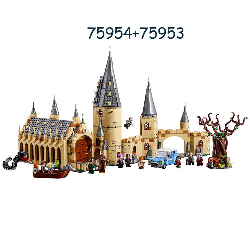 New Legoing Compatible Harry Potter Hogwarts Great Hall Brand New-Free Shipping