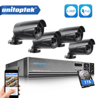 H 265 4CH 48V POE NVR Kit CCTV System 4 0MP POE IP Camera System Outdoor