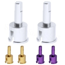 4pcs Himoto E18 Upgrade Parts M613 Aluminum Diff Outdrives Joint Cup For font b RC b