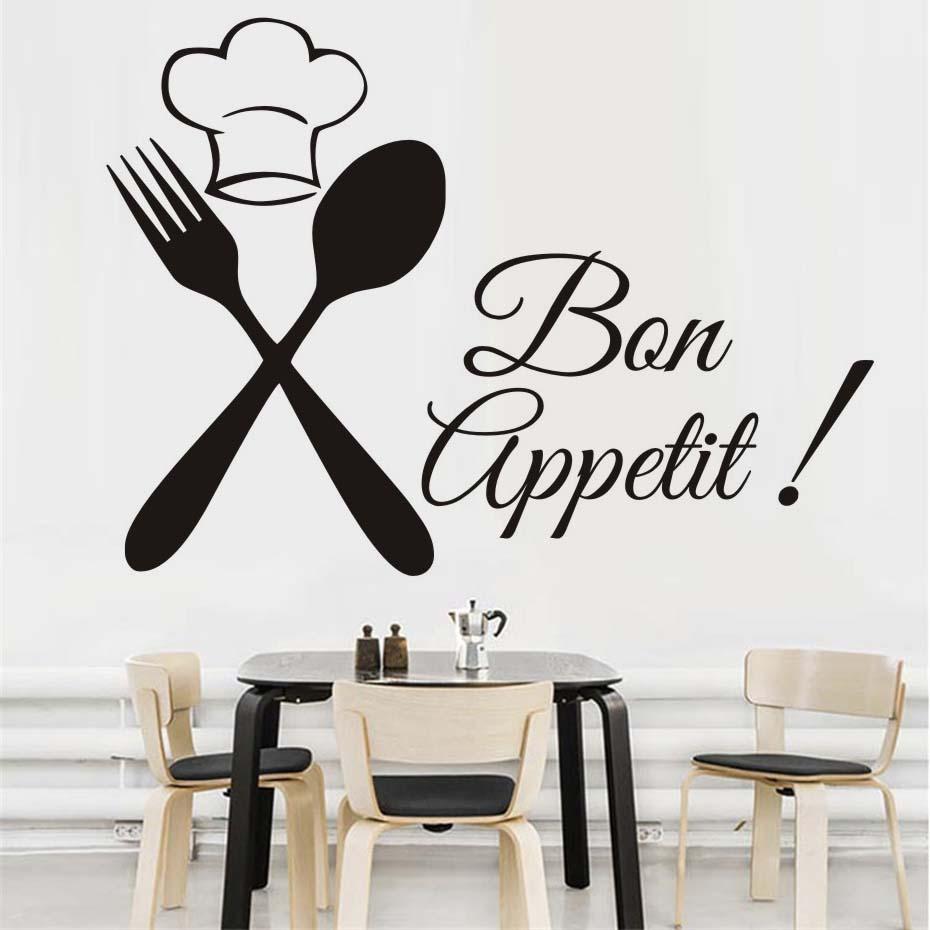 Autocollants Muraux de Cuisine Chef Bon Appetit  Bricolage