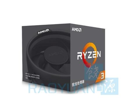 AMD Ryzen R3 1200 CPU Processor Quad Core Socket AM4 3 1GHz 10MB TDP 65W Cache