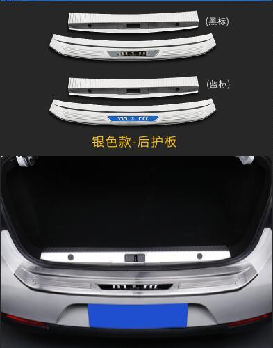 푸조 뉴 308 리어 가드 플레이트 차세대 308 트렁크 가드 플레이트 로고 스페셜 뉴 308 스레숄드 바