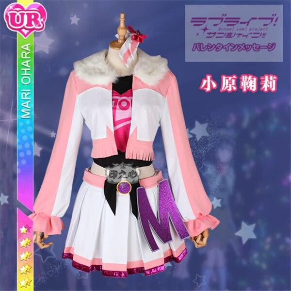 Anime Love Live Sunshine Aqours Miracle Wave Dress Mari Ohara Cosplay Costume