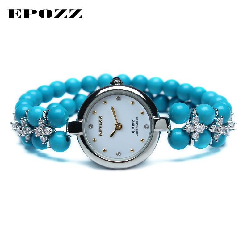 Beauties of Emperor EPOZZ nature gemstone series quartz watch women 925 Silver stainless steel case natural stone bracelet clock