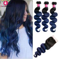 Aphro объемные локоны переливчатого цвета Связки с закрытия свободной части перуанские пучки волос с закрытием 4 шт./лот человеческих волос