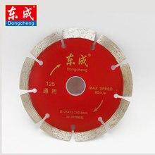 Free Shipping 3Pcs Diamond Disc 125mm Electrice Circular Saw Blades 5″ Diamond Blades Cutting Concrete Tile Marble Wall