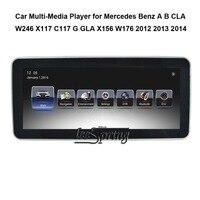 10.25 inch Car Multimedia Player for Mercedes Benz A B CLA W246 X117 C117 G GLA X156 W176 with GPS Navigation MP5 Wifi (NO DVD)