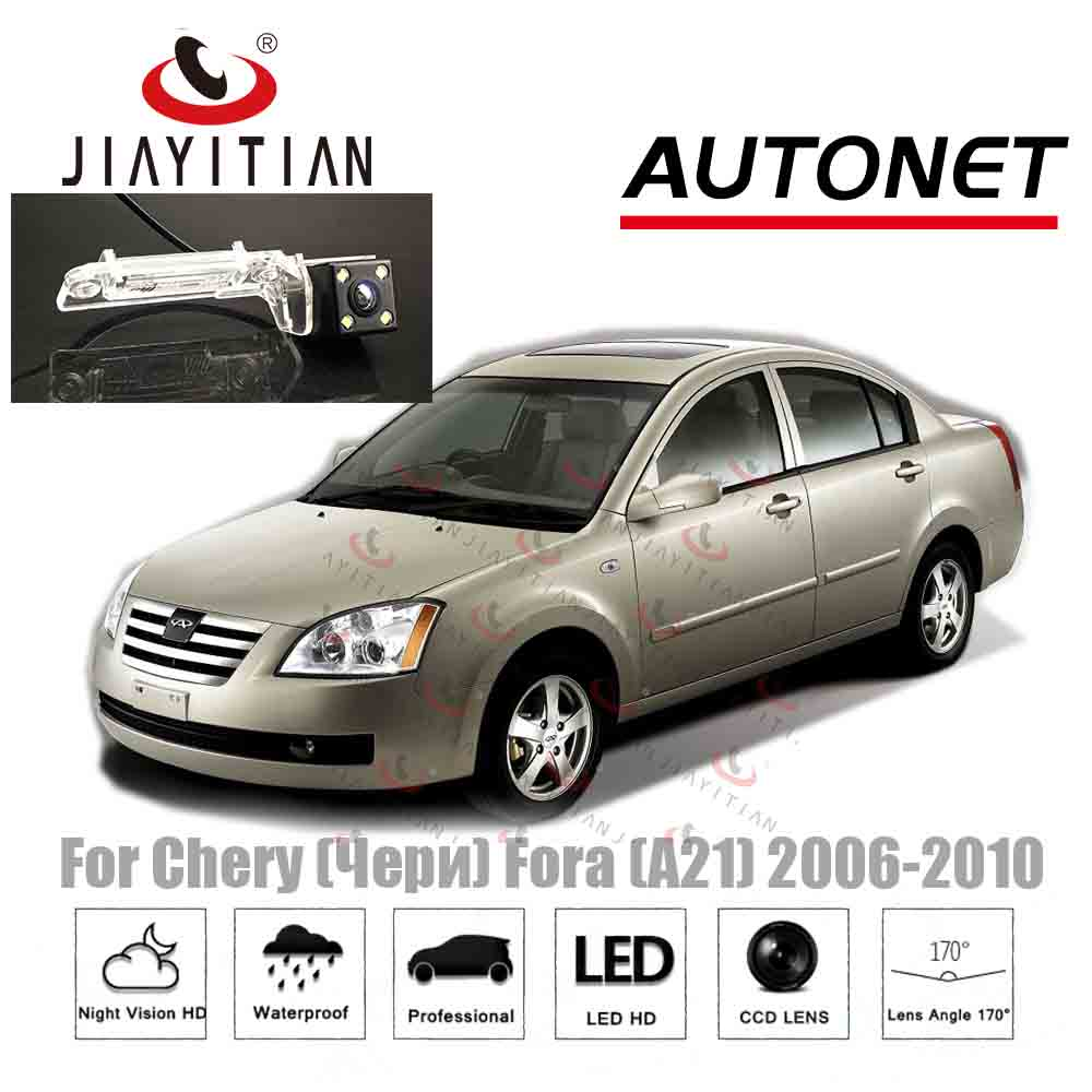 JiaYiTian Rear View Camera For Chery Fora J5 А21 2006 2007 2008 2009 2010 CCD Night Vision Reverse Camera license plate Camera