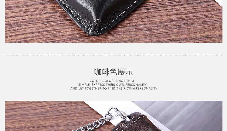 key holder wallet