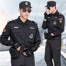 Security uniforms spring and winter suits men s thick long sleeve property uniform  black summer short sleeve bd0994b8c5fa