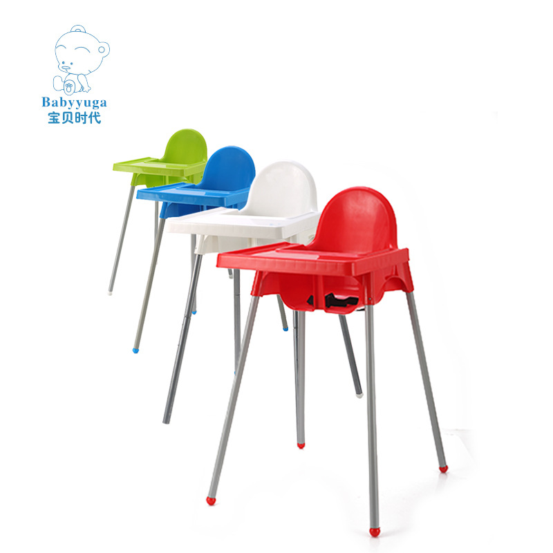 bh 501 baby simple fold high chair dinner desk table infact 4 colors