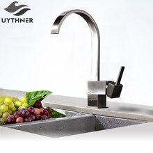 Uythner Новый Дизайн толще База Ванная комната смеситель матовый Никель отделка