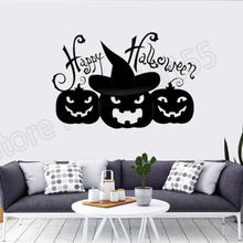 Halloween Pumpkin Wall Sticker waterproof decal art vinyl sticker Halloween Party Wall Decals decoration  wall stickers ZW50 купить недорого в Москве