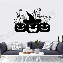 Halloween Pumpkin Wall Sticker waterproof decal art vinyl sticker Party Decals decoration  wall stickers ZW50