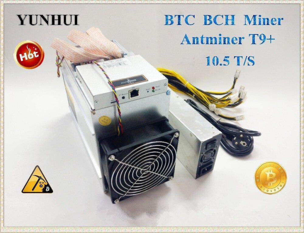 New AntMiner T9+ 10.5T Bitcoin Miner Asic Miner Newest 16nm Btc BCH Miner Bitcoin Mining Machine Economic Than Antminer S9 цена 2017