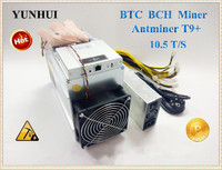New AntMiner T9+ 10.5T Bitcoin Miner Asic Miner Newest 16nm Btc BCH Miner Bitcoin Mining Machine Economic Than Antminer S9