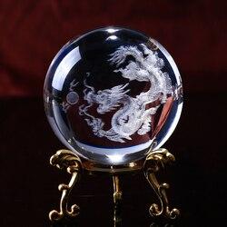 Decoração de casa cristal dragon ball 3d laser gravar espécimes criativo feng shui globo bola vidro casamento cristal artesanato presente