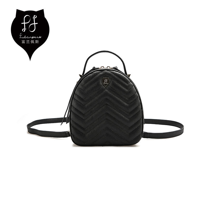 86abc91584 Image FULANPERS Women Mini Quilted Leather Backpack 2017 Female Wave Shaped  Travel Back pack Double Zip Category  Backpacks