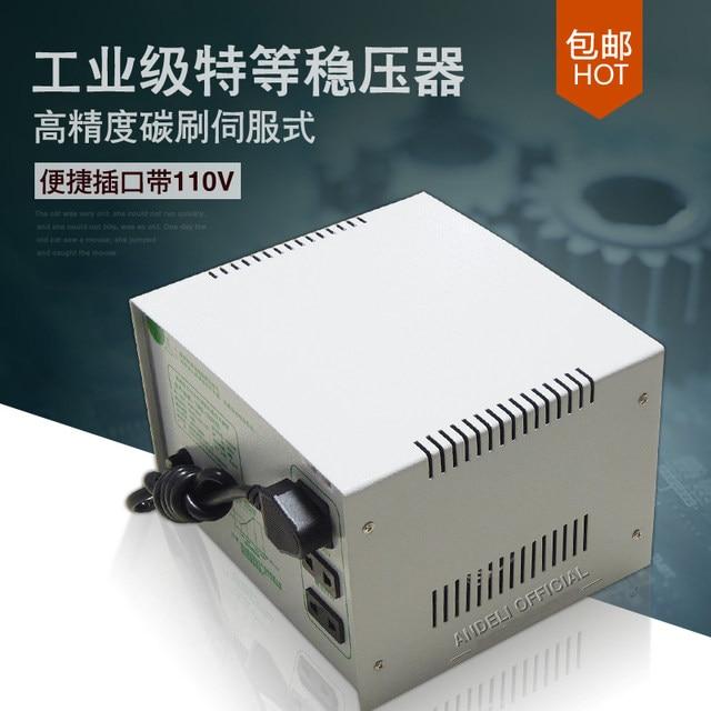 Online Shop TND(SVC)-1000VA Single phase automatic voltage regulator ...