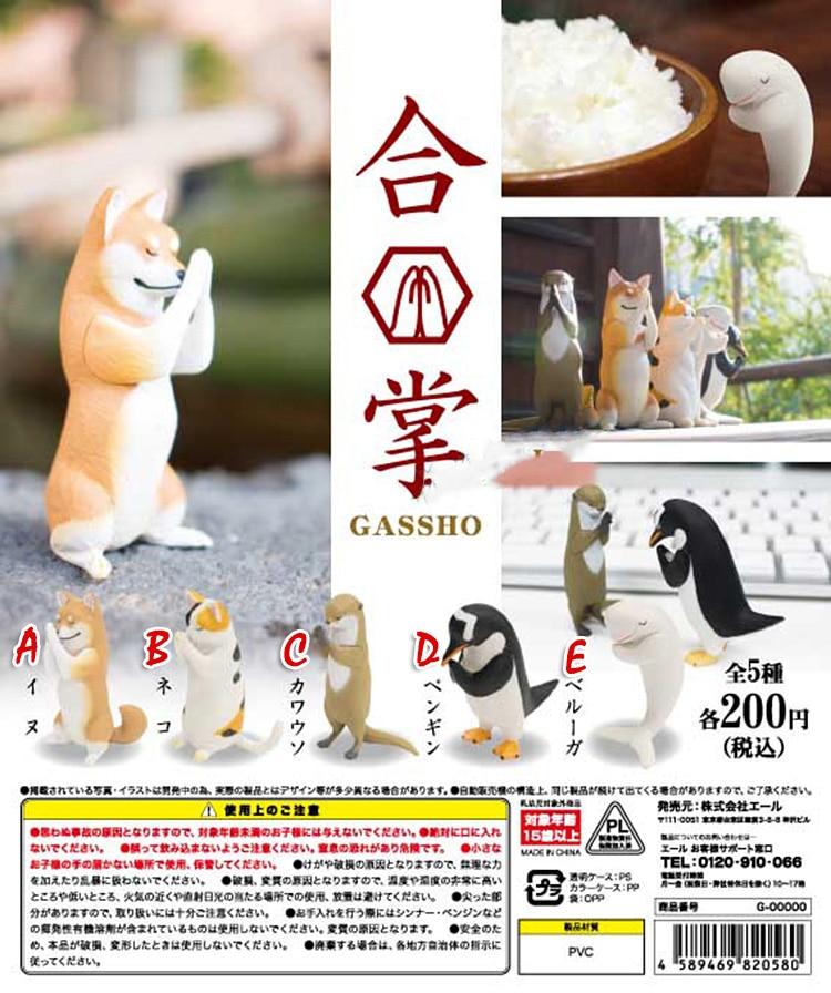 Japanese capsule toy funny animals cut shiba Inu Japanese calico cat Otter penguin White Whale Gassho for pray gashapon figure otter box чехол